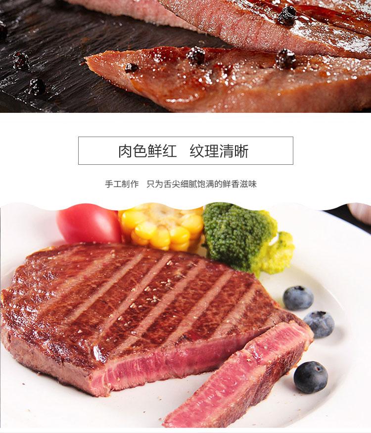 中牧牛排_05.jpg