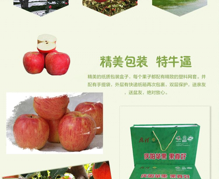 华红绿盒子_08.png