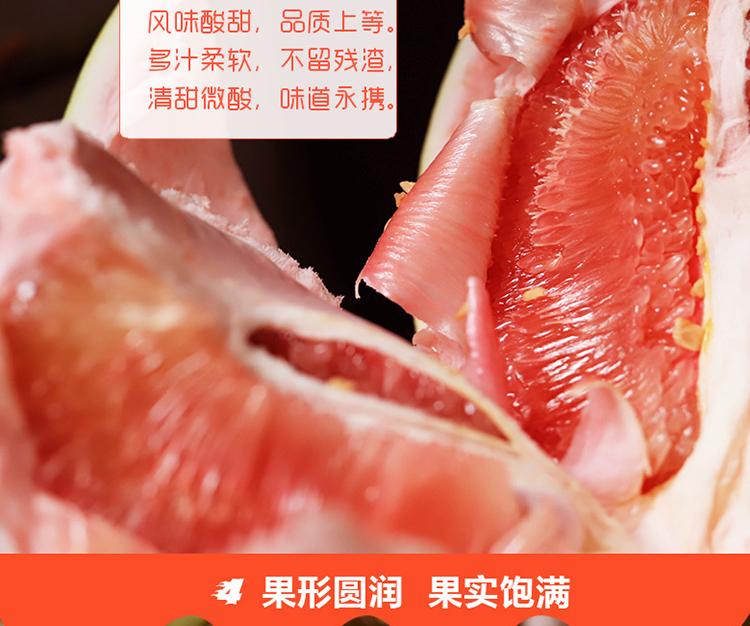 彭山田野红心柚子蜜柚_05.jpg