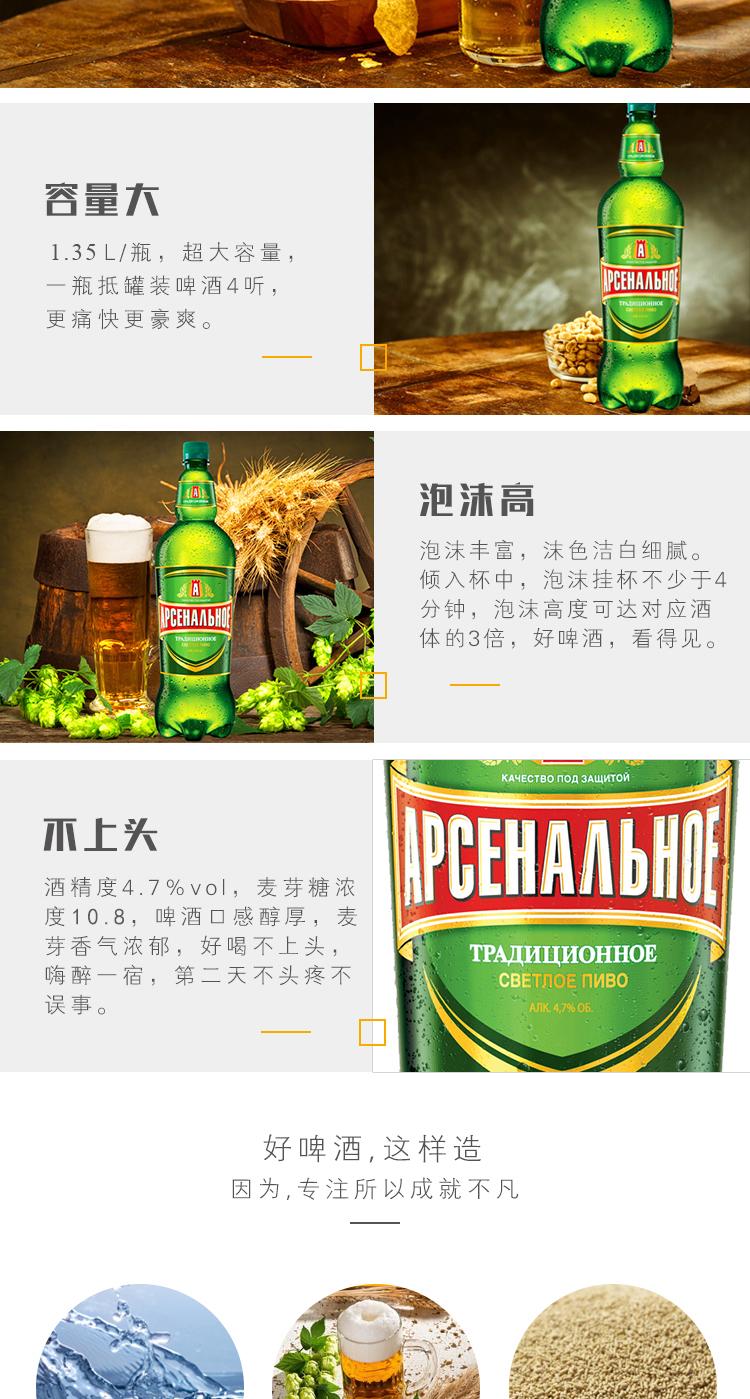 啤酒6.jpg