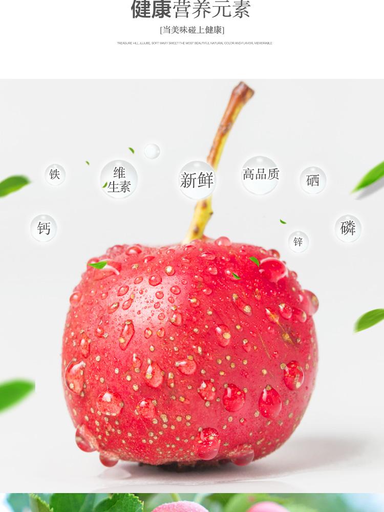 新泰甜山楂_05.jpg
