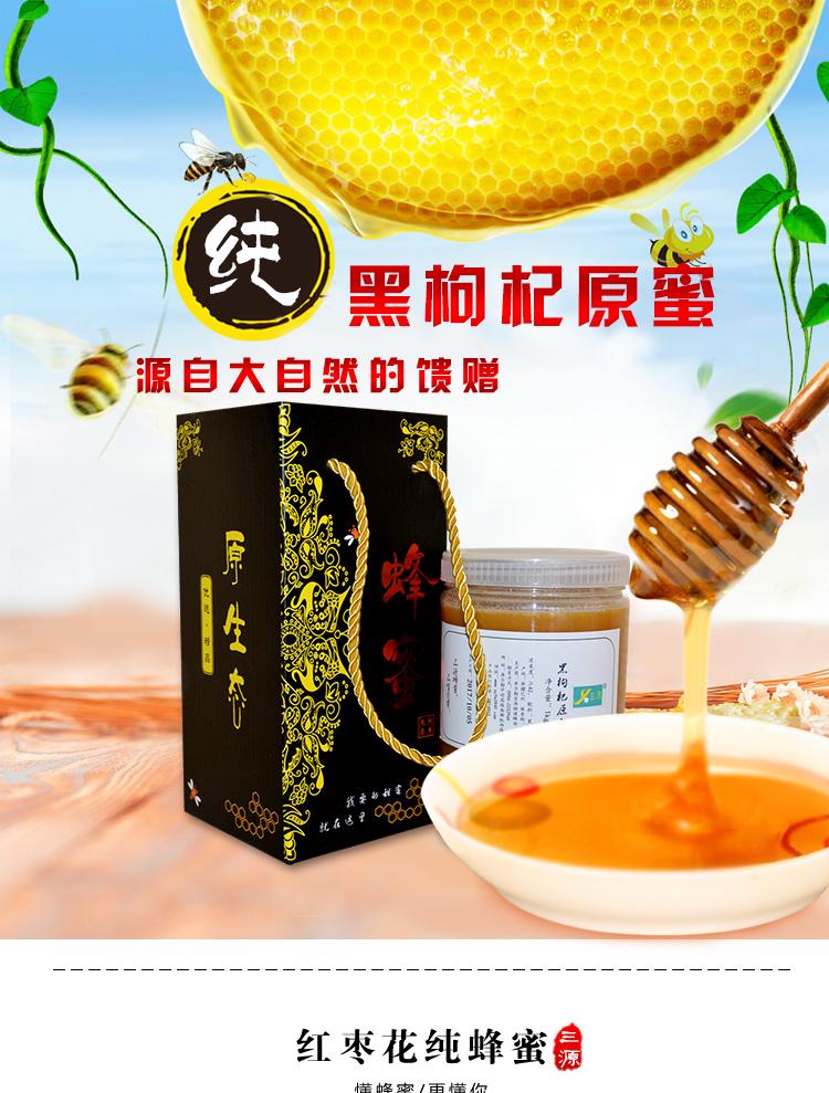 蜂蜜250_01.jpg