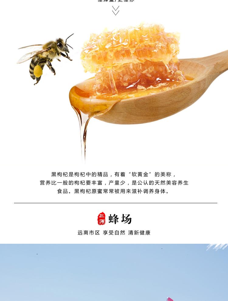 蜂蜜250_02.jpg