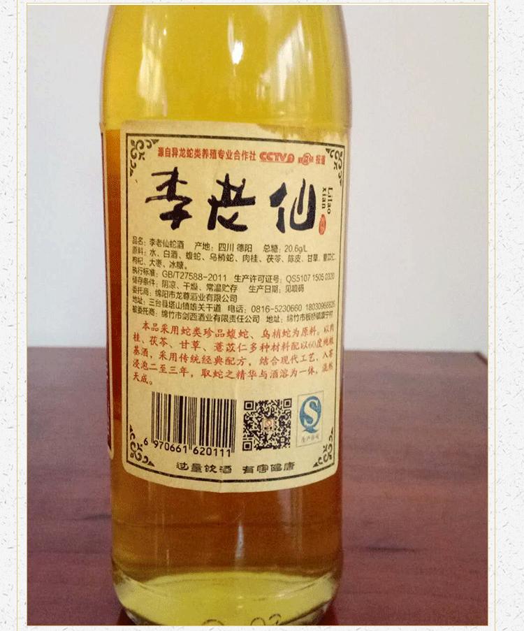 惠民_08.png