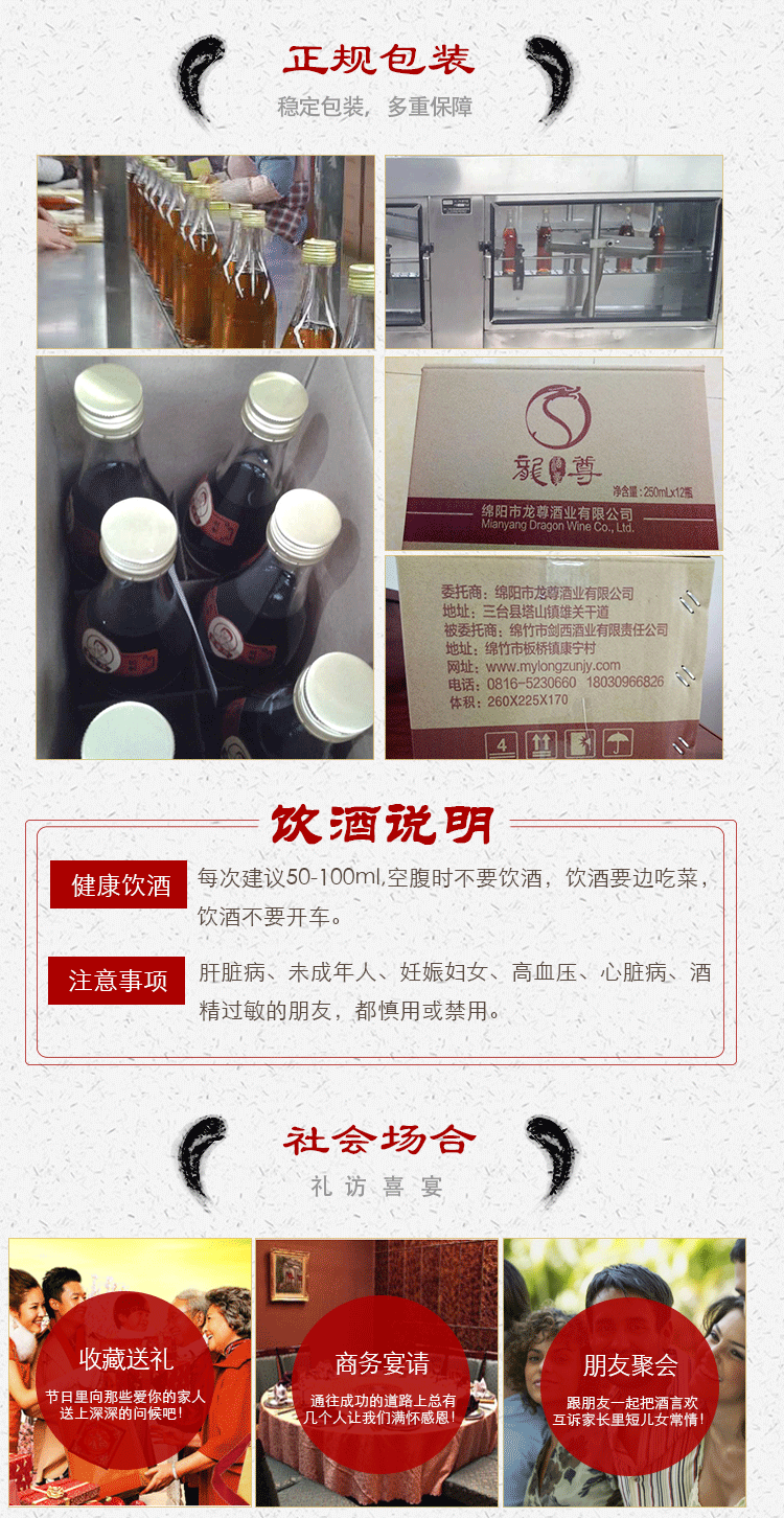 惠民_10.png
