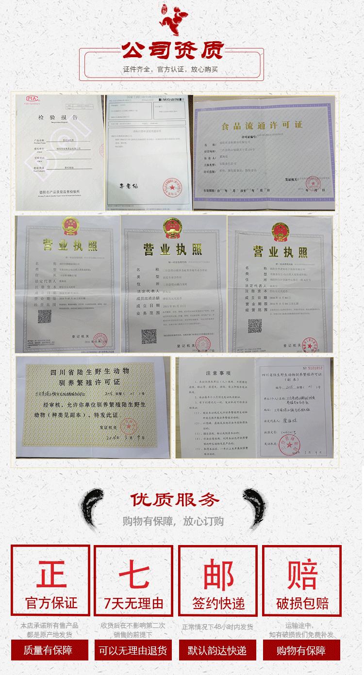 惠民_11.png