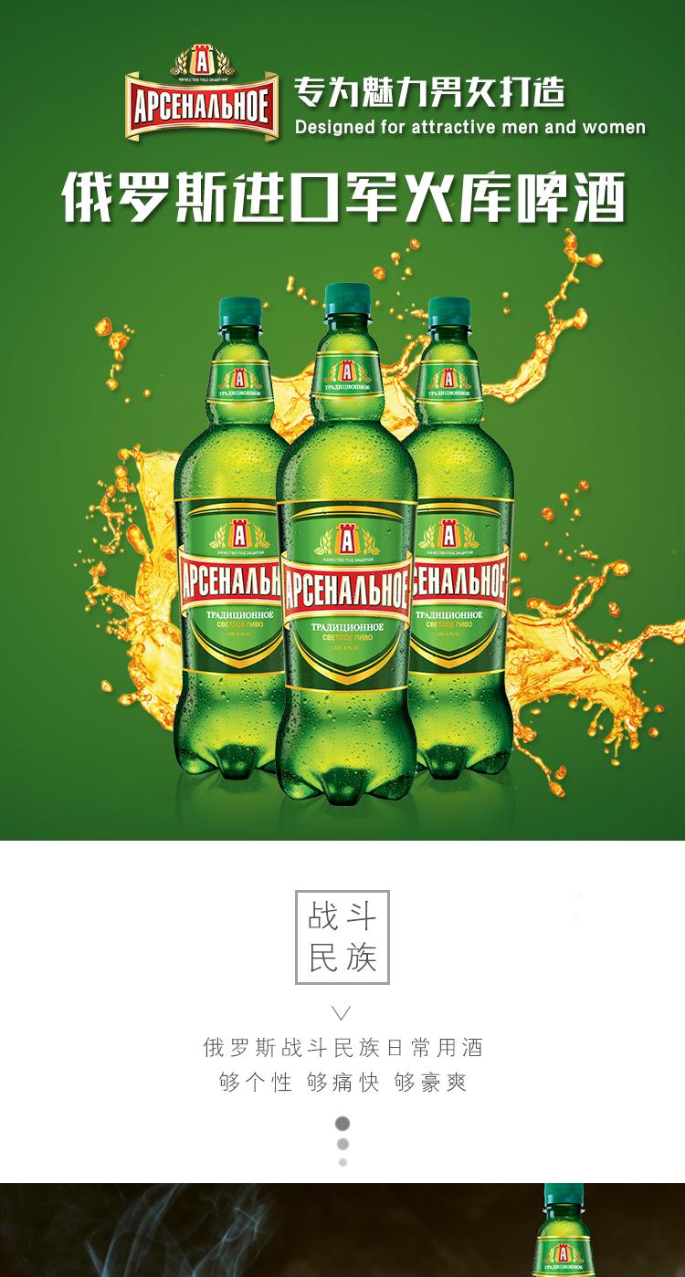 啤酒-恢复的_01.jpg