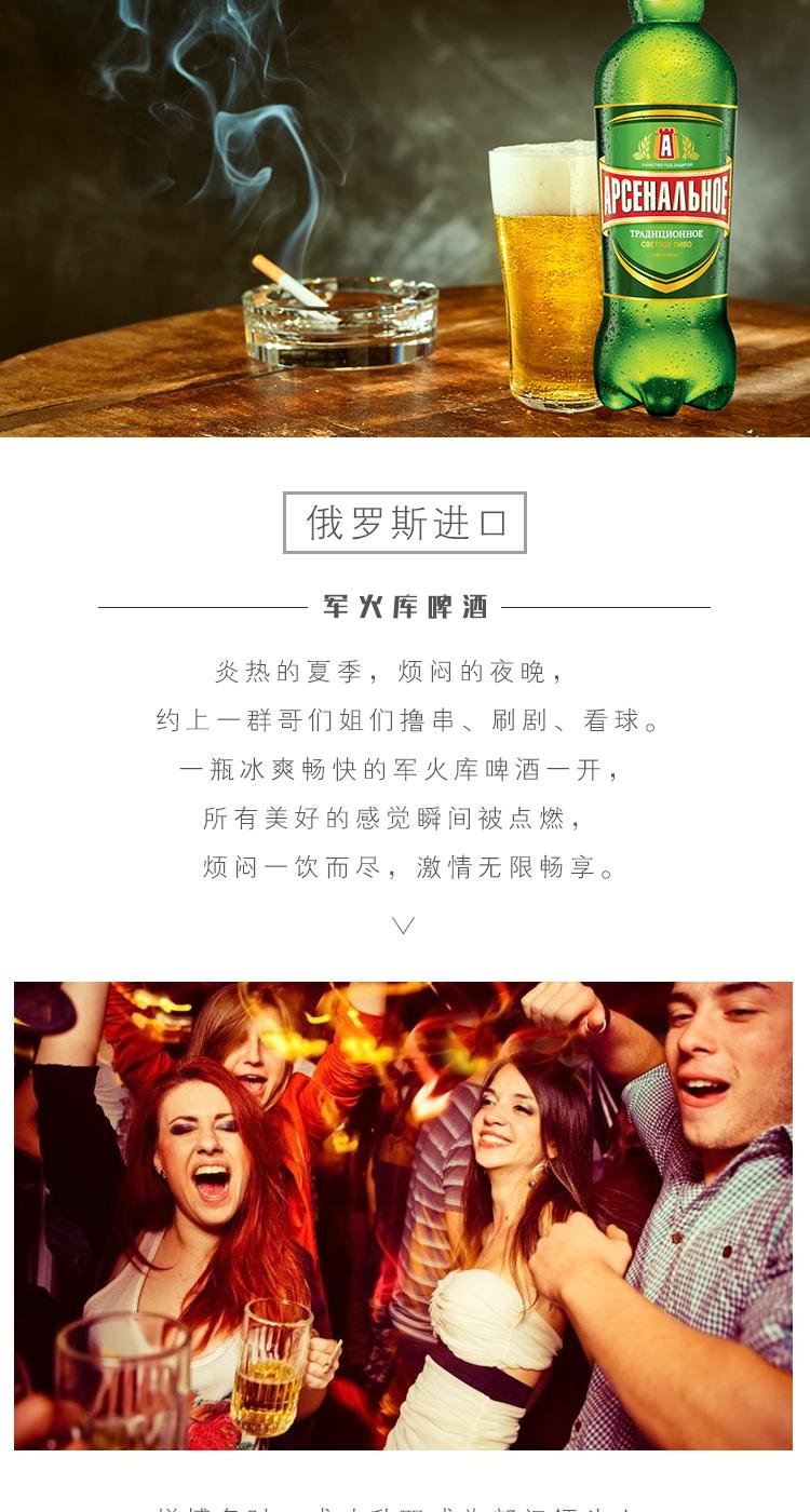 啤酒-恢复的_02.jpg