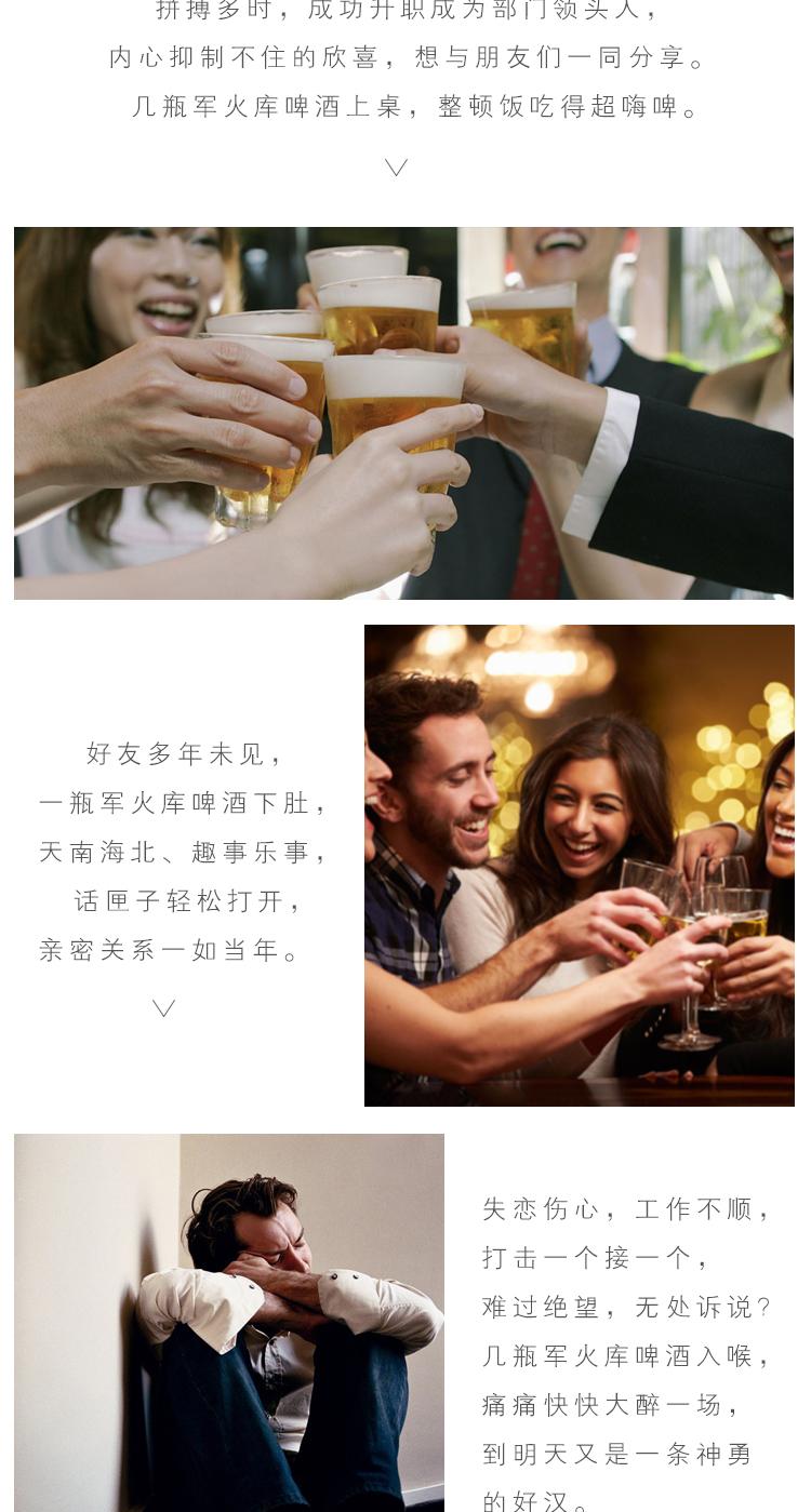 啤酒-恢复的_03.jpg