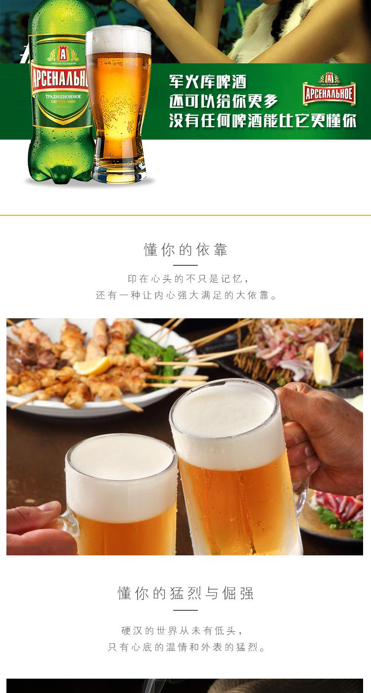 啤酒-恢复的_07.jpg