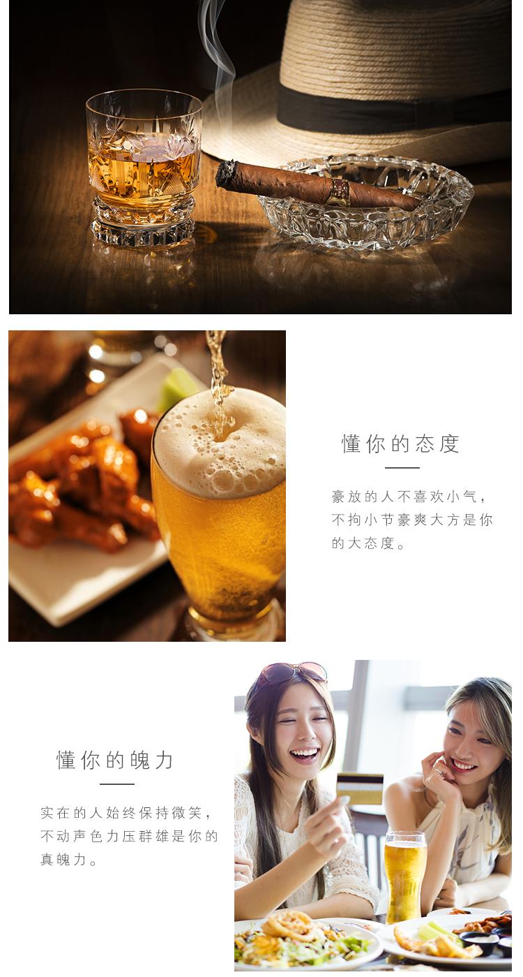 啤酒-恢复的_08.jpg