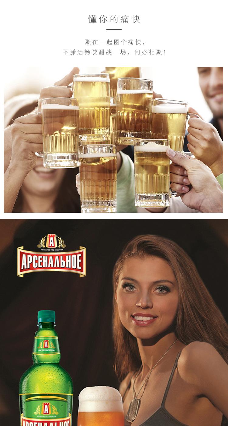 啤酒-恢复的_09.jpg