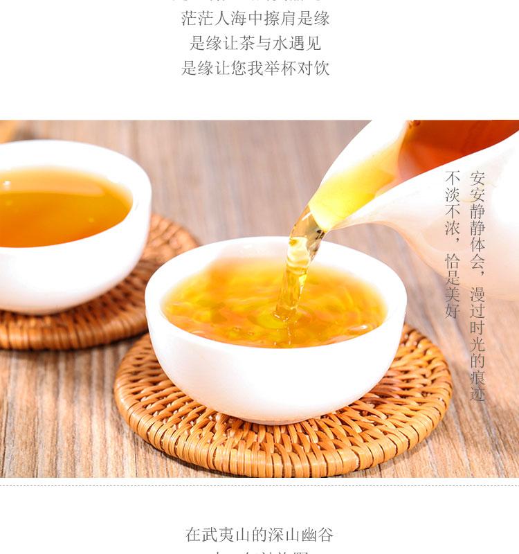 红秀袍野生红茶_02.jpg