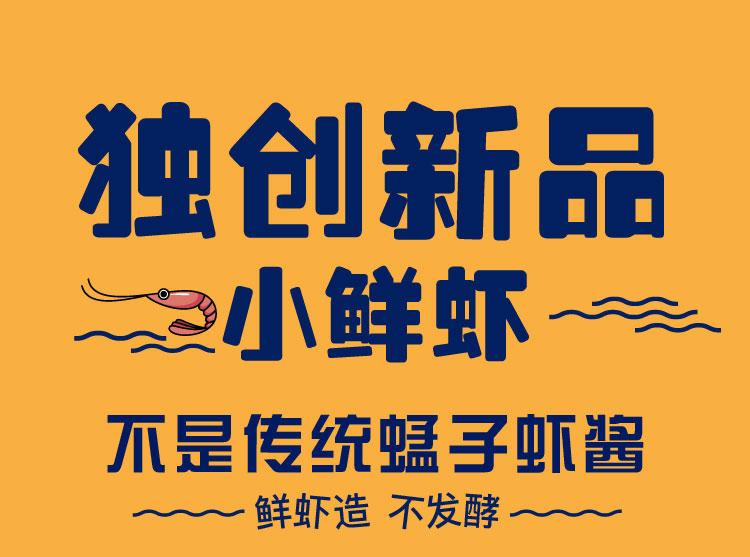 重庆商城-26_01_01.jpg