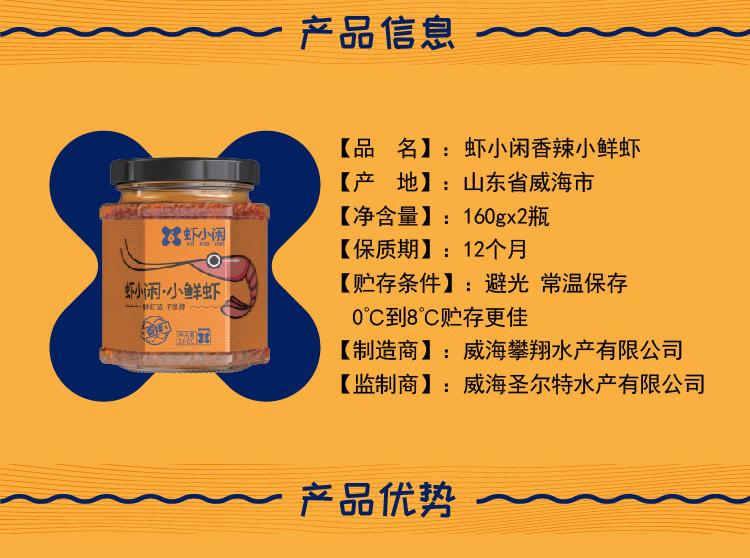 重庆商城-26_01_03.jpg
