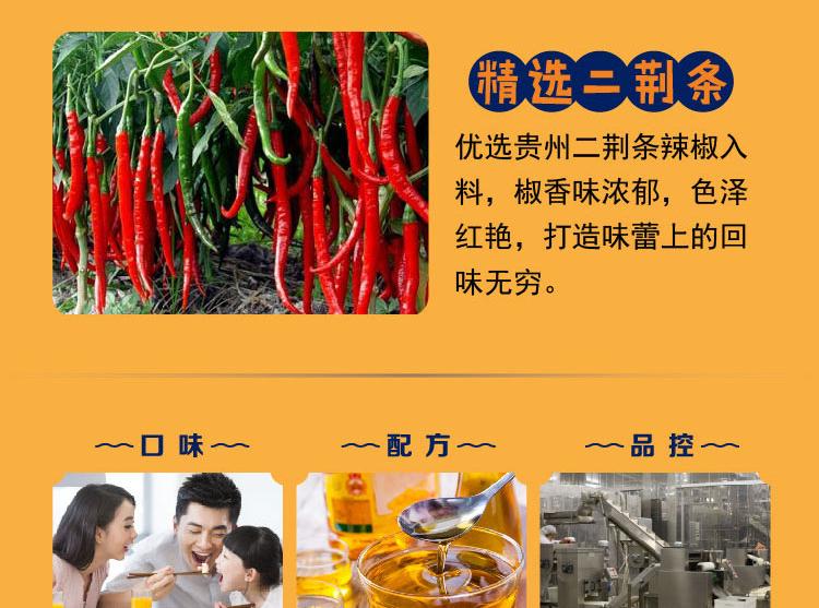 重庆商城-26_01_06.jpg