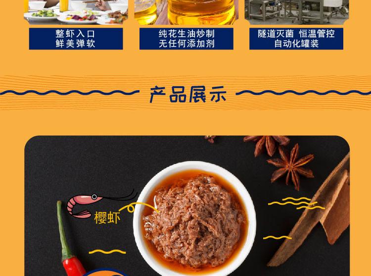 重庆商城-26_01_07.jpg