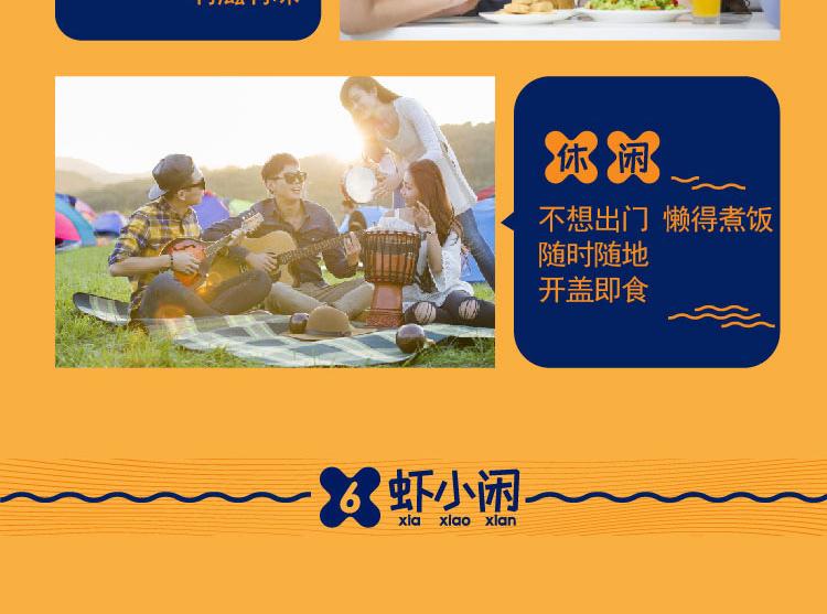 重庆商城-26_01_10.jpg