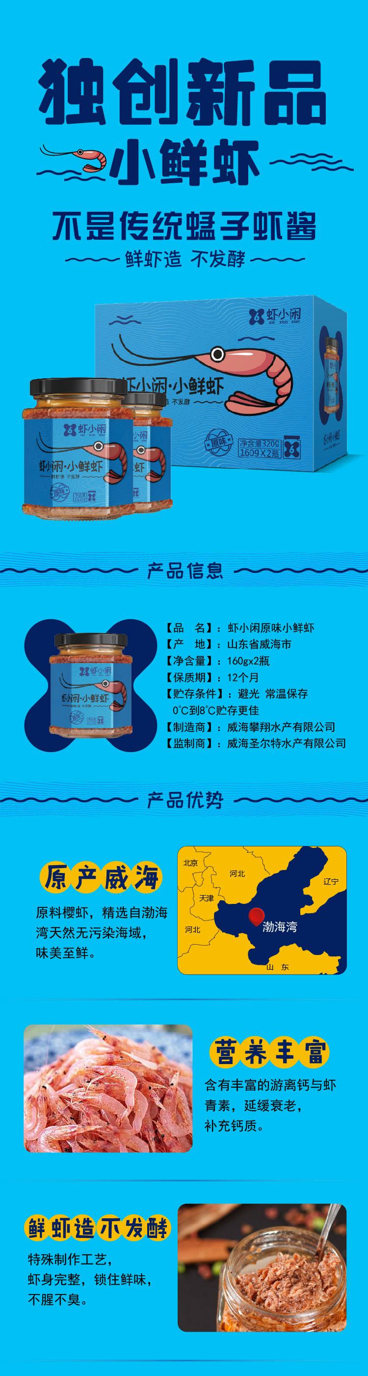 重庆商城-25_01.jpg
