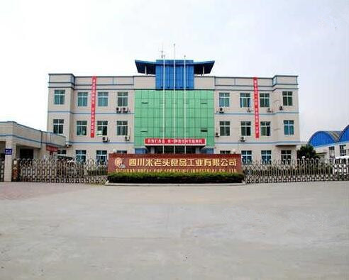 四川米老头食品工业集团有限公司